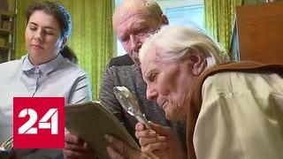 Договор ренты обернулся адом для пожилой москвички(, 2017-02-22T12:13:03.000Z)