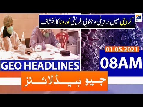 Geo Headlines 08 AM - 1st May 2021