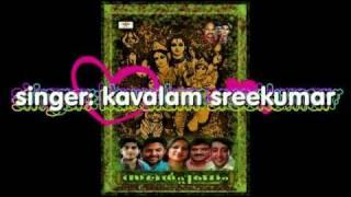 BAGAVATHI (KAVALAM SREEKUMAR) (samarpanam malayalam devotional album)