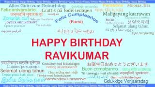 Ravikumar   Languages Idiomas - Happy Birthday