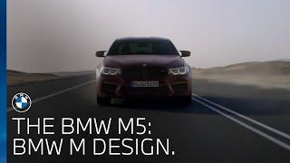The BMW M5 | BMW M Design