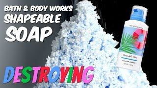 THE MAKEUP BREAKUP - How much foam is in the Bath & Body Works Shapeable Soap?