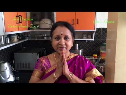 Aval Payasam - Navratri Prasad Day 6