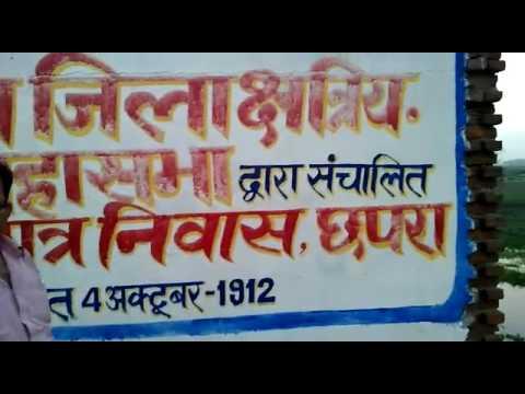 Anil Singh Patna