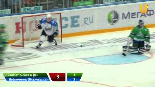 u-News. Обзор матча Салават Юлаев - Нефтехимик (18.09.2011)
