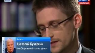 """""""Время спрута"""": Стоун снимет фильм про Сноудена по книге Анатолия Кучерены"""