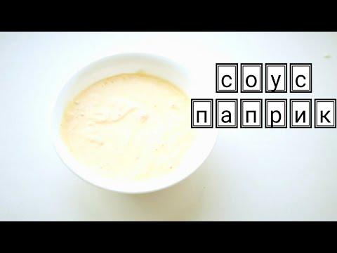 Скумбрия тушеная - Как приготовить скумбрию на сковороде