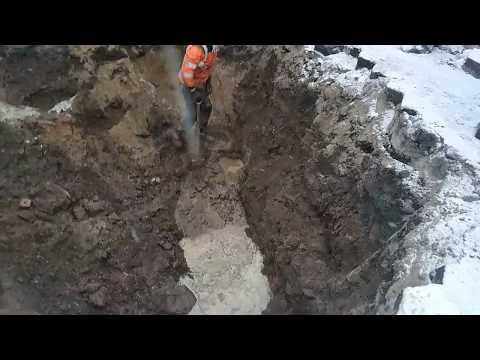 Poszukiwanie Wycieku Wody Na Instalacji Wodociągowej KANAL SERWIS