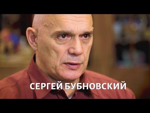 День ЗДОРОВОГО врача. Сергей Бубновский