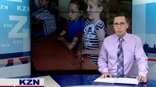 Сюжет о библиотеке ''БАЛА'' на телеканале KZN