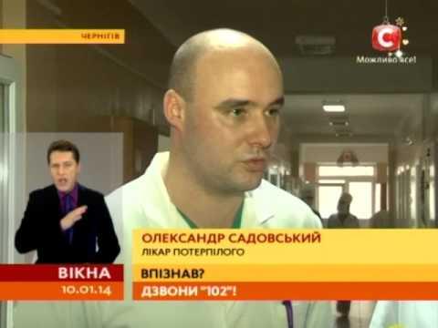 На Черниговщине парня сбил поезд: милиция ищет родных - Вікна-новини - 10.01.2014