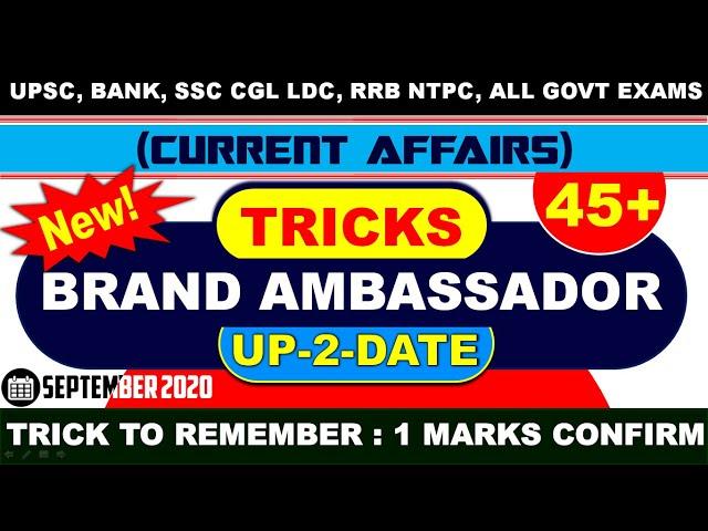 Brand Ambassador of India 2020 | Brand Ambassador Trick in Hindi | Current Affairs