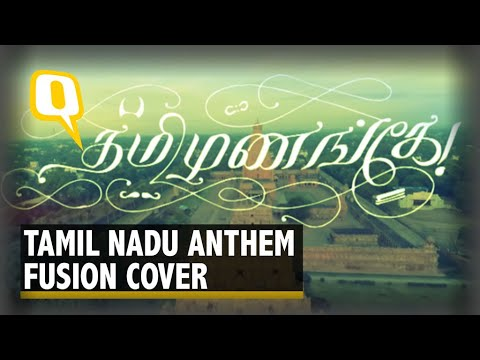 Here's a New Age Cover of the Tamil State Anthem