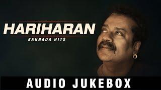 Hariharan Kannada Hits   Best Of Hariharan   Kannada Jukebox