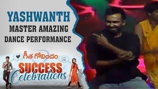 Yashwanth Master Amazing Dance Performance For Megastar Chiranjeevi Songs | Geetha Govindam