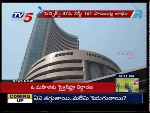 Stock Markets Ends With Profits : TV5 News