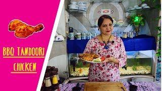 Barbecue Tandoori Chicken Without Oven |  तवे पर बनाये स्वादिष्ट तंदूरी चिकन | Without Tandoor / BBQ