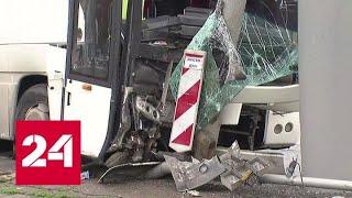 ДТП с туристическим автобусом в Москве 19 человек доставлены в больницы - Россия 24