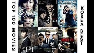 Compilation Top 100 Best Korean Movies Top 20 from year 1993 2016 Part 1