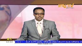ERi-TV, #Eritrea - Tigrinya News for September 11, 2018