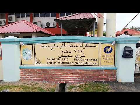 Kem Nuqaba' Osem SMA Haji Muhammad, Bahau (SQUKM)