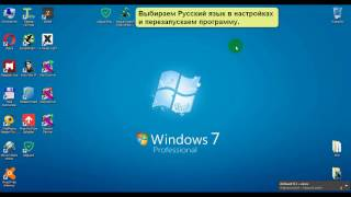 видео Убрать рекламу баннер в браузере Adguard Премиум а русском