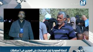 مغاريز: الحملة تستهدف قرابة 12 ألف شخص من اللاجئين السوريين في محافظة المفرق
