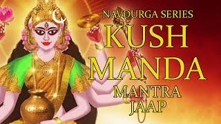 kushmanda jaap mantra 108 repetitions navdurga series