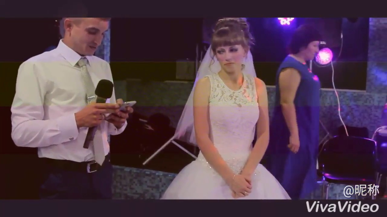 Обращение к родителям невесты