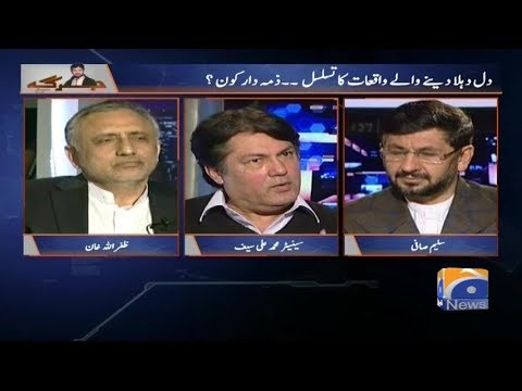 Jirga - 17 February 2018 - Geo News