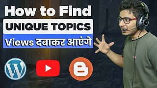 How to find trending topics for YouTube/Blog   YouTube video ideas   YouTube channel ideas in Hindi