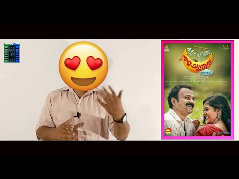 How was Thattumpurathu Achuthan? | Movie Review | Genre View Mp3