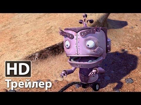 Железяки мультфильм 2012 смотреть