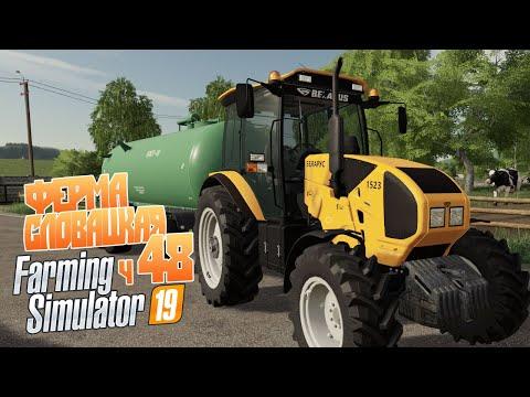 Купил новый классный желтый трактор - ч48 Farming Simulator 19