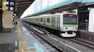 JR東日本 山手線 E231系 500番台 東トウ548編成 各駅停車 東京駅 発車