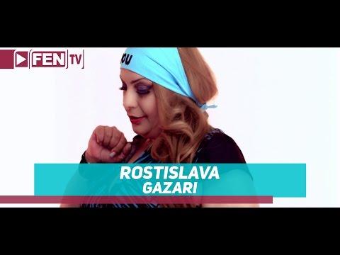 ROSTISLAVA - Gazari / РОСТИСЛАВА - Гъзари