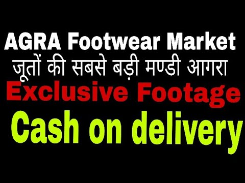 India's Biggest Shoes Wholesale Market Agra // अब बिज़नेस करन