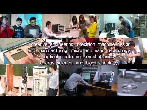 Introduction of Department of Mechanical Engineering, National Cheng Kung University, Tainan, Taiwan