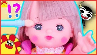 メルちゃん アニメおもちゃ★メイクアップメルちゃんで大変身♪お世話ごっこもヘアアレンジもできちゃう★Mell-chan Doll Makeup toys / Color Change Makeup
