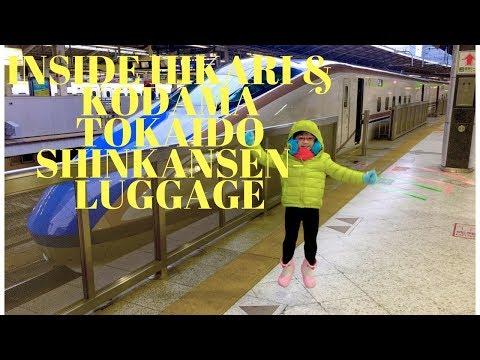 Inside Shinkansen Train Japan - Hikari & Kodama