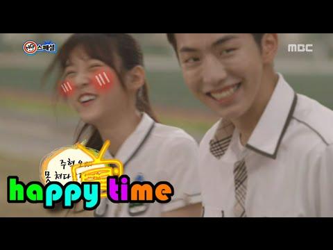 Download [Happy Time 해피타임] NG Special - Kim Sae ron & Nam Joo Hyuk romance! 20151025
