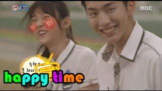 [Happy Time 해피타임] NG Special - Kim Sae ron & Nam Joo Hyuk romance! 20151025