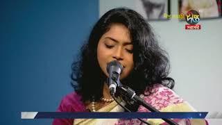 Bhalobasha Ashbe Bole  Pratima Banerjee cover by Eva