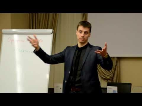 Ораторское мастерство, искусство общения. Курсы