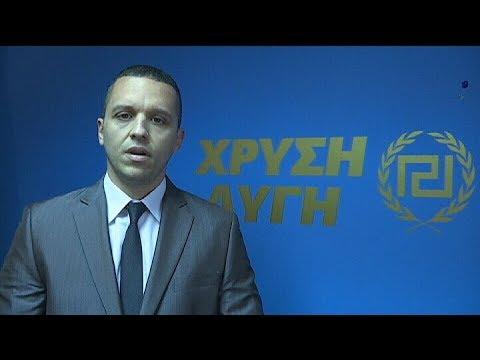 Χρυσή Αυγή: Στρατιωτικά αντίμετρα για την αιχμαλωσία των 2 Ελλήνων