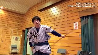 舞台『道成寺 桜の森にはだぁ~れもいない』稽古場にて撮影した動画です...