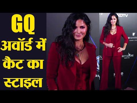 Katrina Kaif Looks classy at GQ Best Dressed Awards;Watch video | FilmiBeat Mp3