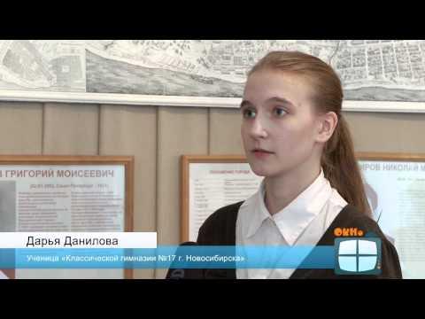 Краеведение. Исторические материалы по Ленинградской области