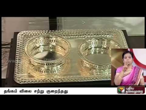 Today's Gold and Silver Prices (02/07/2015)