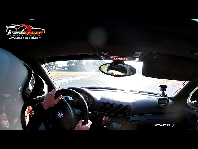 Coaching session in our M3 , serres circuit Track-speed.com